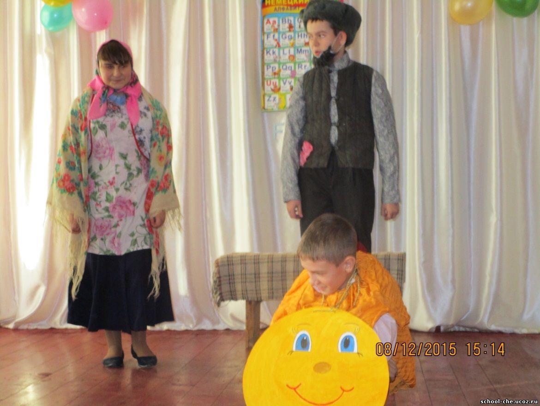 Обучающиеся 6В класса в театрализованном преставлении «Колобок»